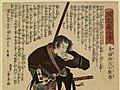 Ebiya Rinnosuke - Seichu gishi den - Walters 957 - Detail A.jpg