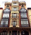 Edificio de la Botica de la Reina Madre Madrid.jpg