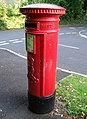 Edward VII Postbox, Salisbury - geograph.org.uk - 928745.jpg