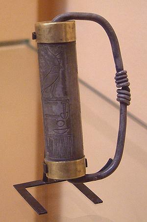 Mentuhotep II - Cylinder seal of Mentuhotep II, Musée du Louvre.
