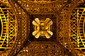 Eiffel Tower 26 November 2011 04.jpg