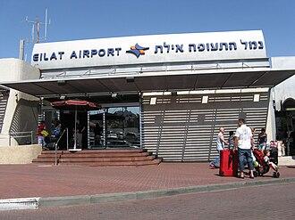 Eilat - Eilat Airport