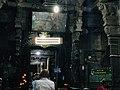 Ekambareswarar Temple Kanchipuram Tamil Nadu - sign only Hindus allowed in sanctum.jpg