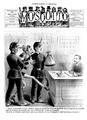 El Mosquito, August 26, 1888 WDL8499.pdf