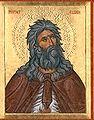 Elias profeta.jpg