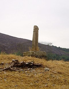 Eliseg's Pillar - geograph.org.uk - 206975