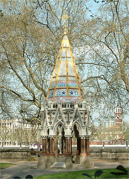 The Buxton Memorial Fountain in London, celebrating the emancipation of slaves. Emancipation of Slaves 1834 monument - Victoria Tower Gardens - Millbank - Westminster - London - 24042004.jpg