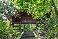 Emei Shan Hongchunping 2014.04.26 12-14-43.jpg
