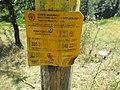 Emergency access M026.jpg