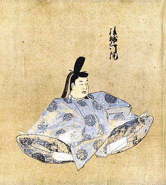 Emperor Go-Horikawa - Image: Emperor Go Horikawa