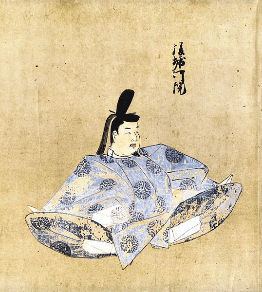File:Emperor Go-Horikawa.jpg
