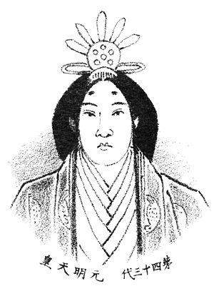 Empress Genmei - Image: Empress Gemmei