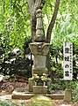 Emyo-ji (Nagano) Toyohime grave.jpg