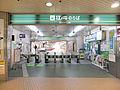 Enoden-Fujisawa-Sta-gate.JPG