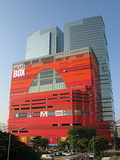 MegaBox (shopping mall) Shopping centre in Kowloon Bay, Hong Kong