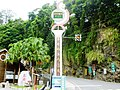 Entrance to the Taian Hot Spring.jpg