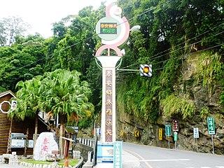 Taian, Miaoli Mountain indigenous township