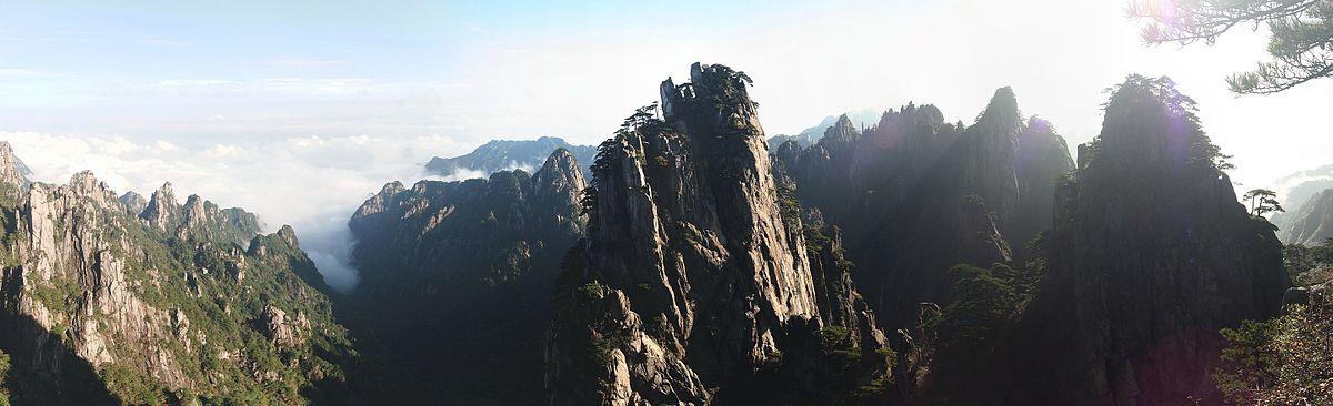 Huangshan Yingkesong.jpg