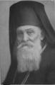 Episcopul roman ciorogariu.png