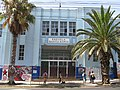 Escuela Santa María frontis.jpg