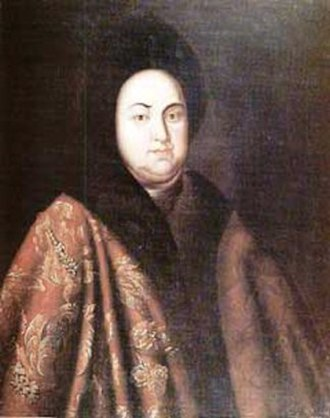 Eudoxia Lopukhina - Image: Eudoxia Lopukhina (18th c., Kuskovo)
