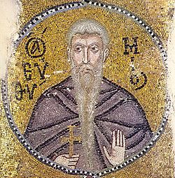 Euthymius the Great (mosaic in Nea Moni).jpg