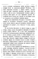 Evgeny Petrovich Karnovich - Essays and Short Stories from Old Way of Life of Poland-368.png