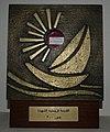 ExOssibusStChristinae MaroniteCathedralTyre RomanDeckert04102019.jpg