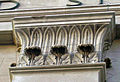 Exterior Corinthian pilaster capital on Yonkers, NY, post office.jpg