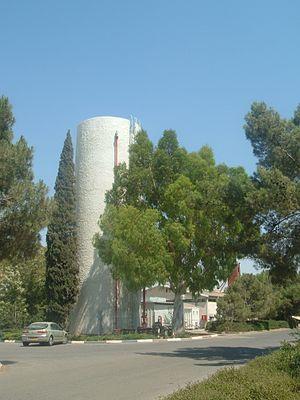Ein Dor - Ein Dor's water tower.