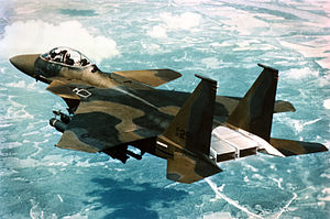 McDonnell Douglas F-15 STOL/MTD - Pre-production F-15B No. 2 with 2D nozzle, c. early 1980s (USAF S/N 71-0291)