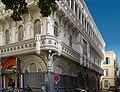 Façade de l'immeuble Disegni, 21 septembre 2013 (02).jpg