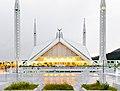 Faisal Mosque islamabad 01.jpg