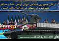 Fallaq Tank by Tasnimnews.jpg