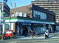 FamilyMart Shinkita-Higashi store.jpg