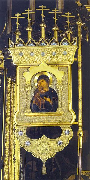 Feodorovskaya Icon of the Mother of God - Metallic khorugv (processional banner) of the Theotokos of Saint Theodore, Moscow (1916).