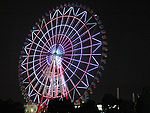 Ferris Wheeel of Odaiba.jpg