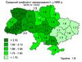 Fertilityrate1990.png