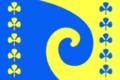 Flag of Burannoe rural settlement.png