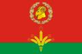 Flag of Gashunskoe (Rostov oblast).png