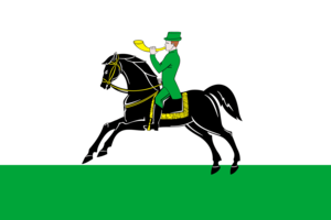 Klinsky District - Image: Flag of Klinsky rayon (Moscow oblast)
