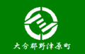 Flag of Nozuharu Oita.png