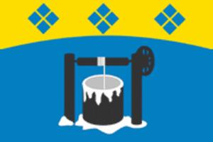Solikamsky District - Image: Flag of Solikamsky rayon (Perm krai)