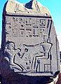 Flickr - Gaspa - Tempio di Karnak, Amon benedice il faraone.jpg