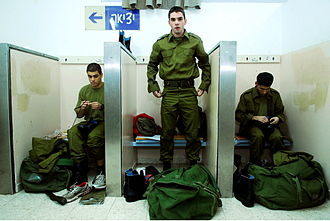 Conscription in Israel - Image: Flickr Israel Defense Forces Trying on Uniforms for the First Time (1)