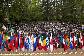 Dominican University of California - Forest Meadows Amphitheater