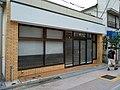 Former 7-eleven convenience store, Komagome, Toshima-ku, Tokyo, Japan.jpg