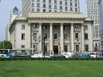 Modern Buildings on Zhongshan Square in Dalian - Industrial and Commercial Bank of China's Dalian Branch was built in 1920 as Bank of Korea.
