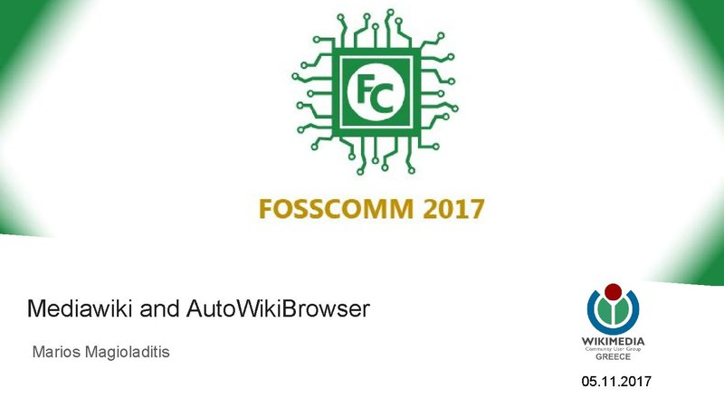 Αρχείο:Fosscomm 2017 Workshop.pdf