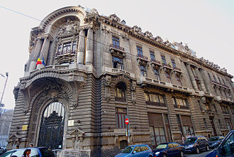 National Library of Romania - Old location on Ion Ghica street